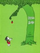 Щедрото дърво