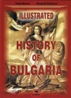 Illustrated History of Bulgaria