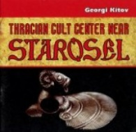 Starosel - thracian cult center/Тракийски култов център-Старосел