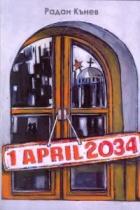 1 April 2034