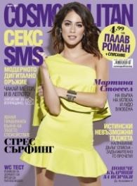 Cosmopolitan 03/2017