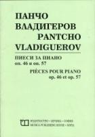 Пиеси за пиано оп.46 и оп.57