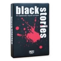 Black stories 1 - Настолна игра