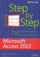 Microsoft Access 2013. Step by Step