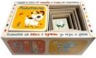 Животните. Комплект от книга и кубчета за игра и учене