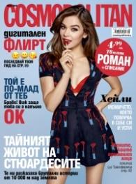 Cosmopolitan 05/2018