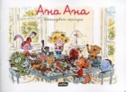 Ана Ана: Шоколадовата експлозия
