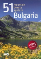 51 mountain beauty spots in Bulgaia