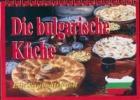 Die Bulgarische Kuche