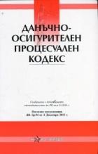 Данъчно-осигурителен процесуален кодекс/ Посл. актуализация ДВ. бр.94 от 4 декември 2015 г.