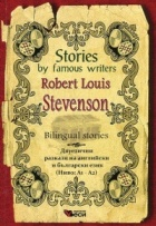 Stories by famous writers Robert Louis Stevenson (Bilingual stories)